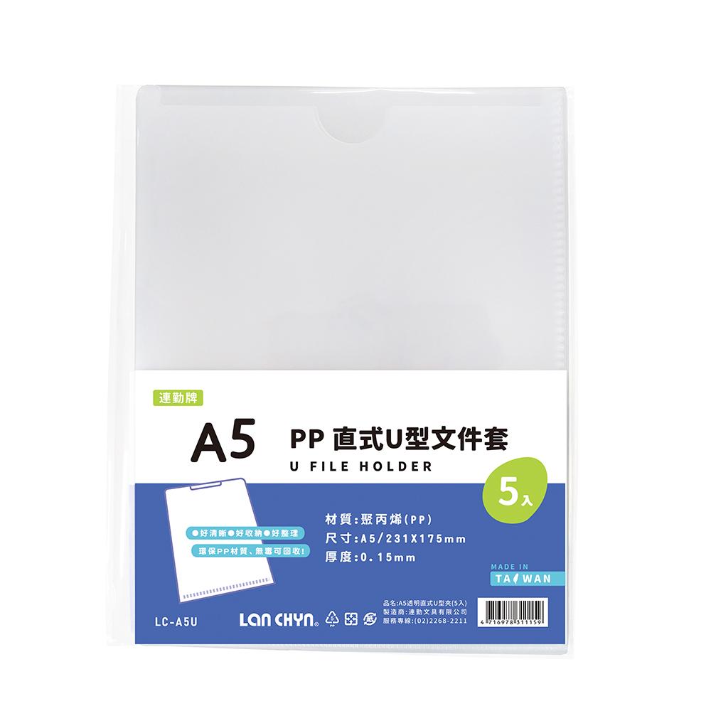 LC-A5U