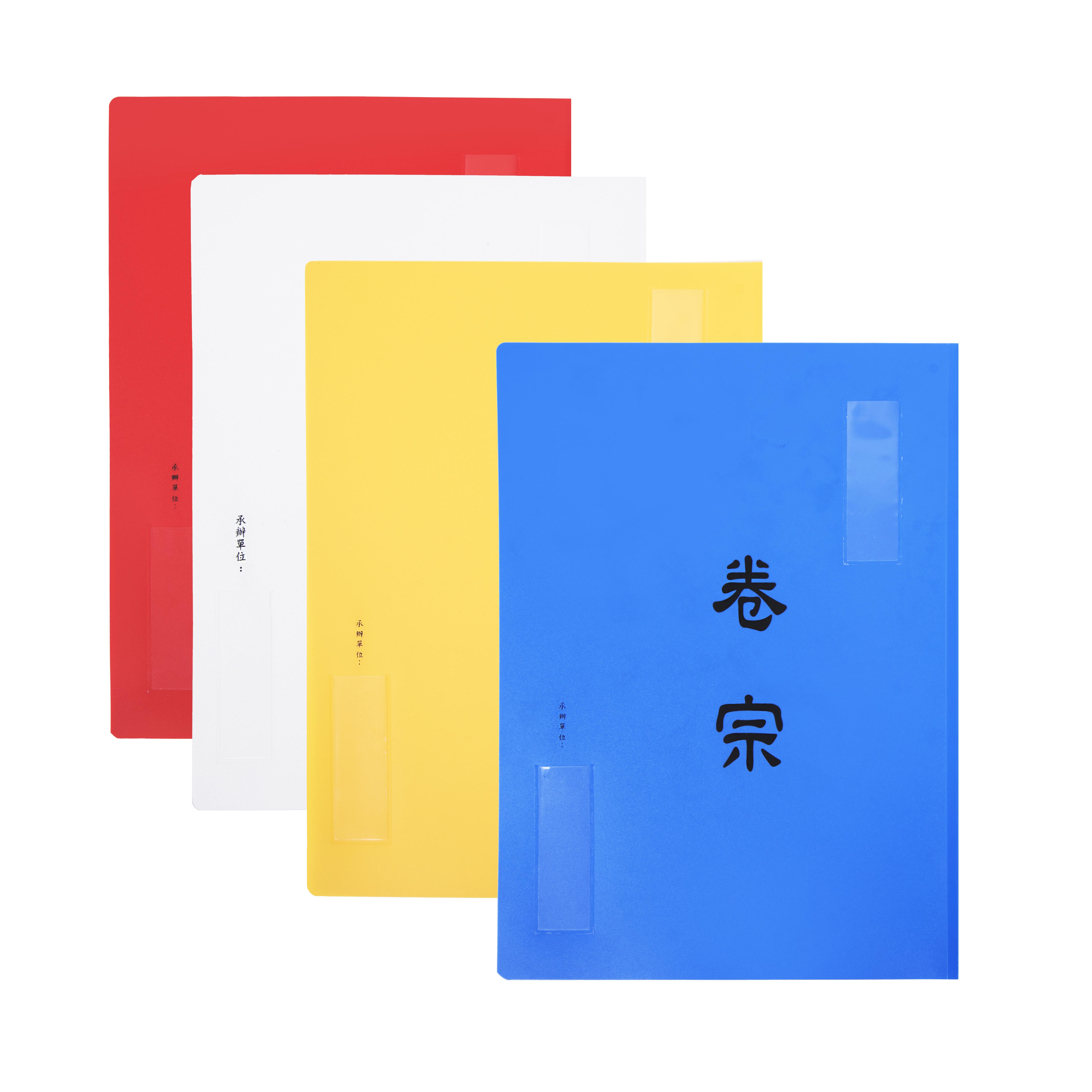 連勤 LANCHYN P.P卷宗夾【中式】/LC-335-1