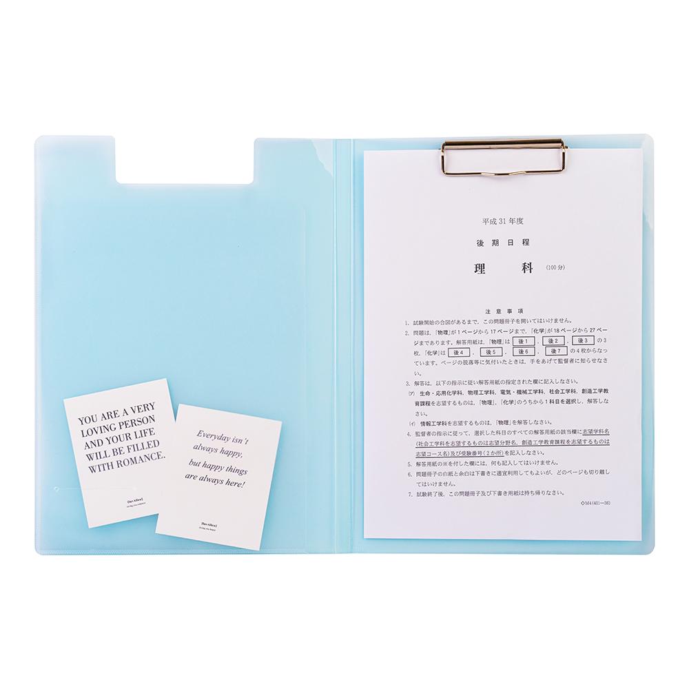 連勤 LANCHYN PP普通丹麥夾(附名片袋)/LC-2005